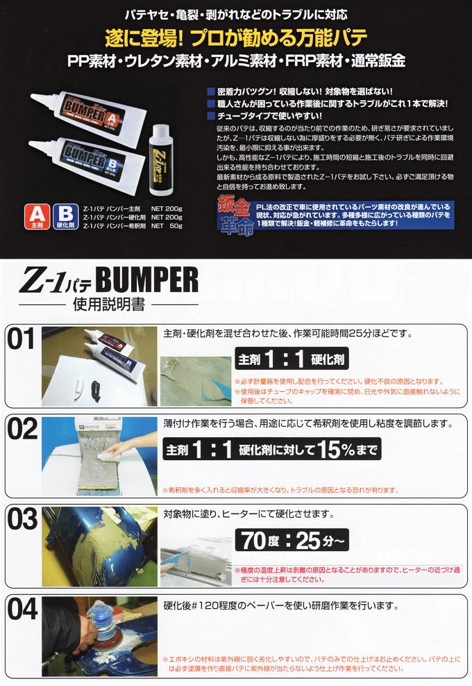 c10-a-07-01.jpg
